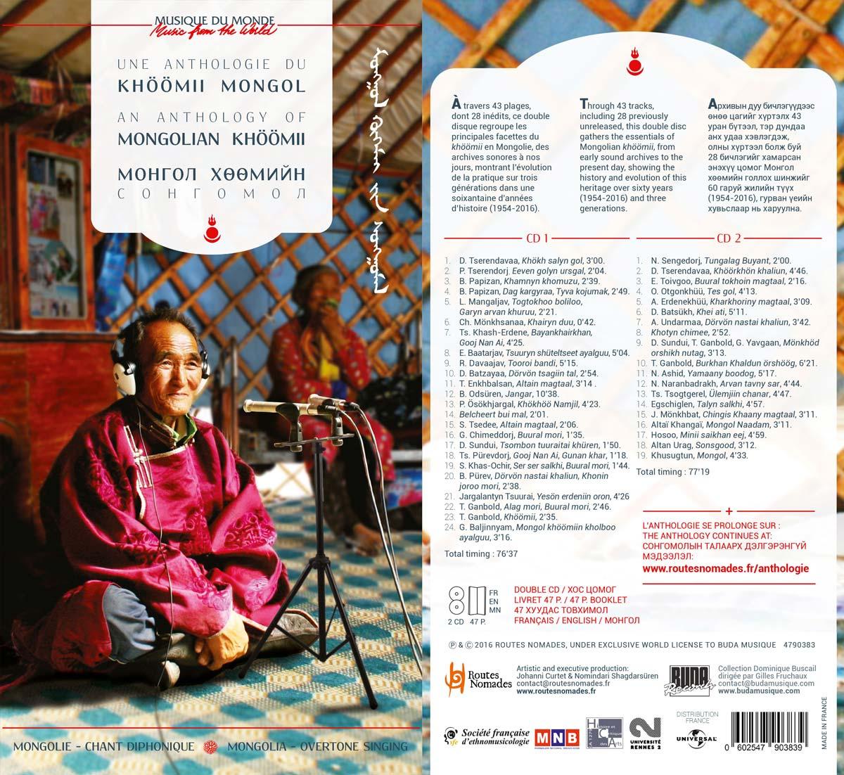 Sortie de l'Anthologie en Mongolie!