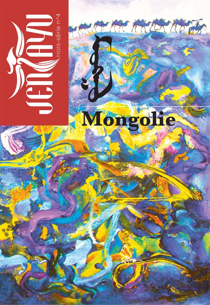 Jentayu-Hors-Serie4-Mongolie