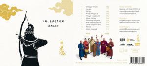 KHUSUGTUN